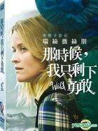 Wild (2014) (DVD) (Taiwan Version)