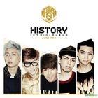 History Mini Album Vol. 1 - Just Now