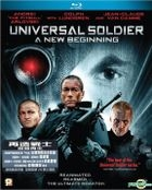 Universal Soldier: A New Beginning (2009) (Blu-ray) (Hong Kong Version)