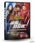 飙风特警队 (2019) (DVD) (台湾版)