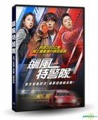 Hit-and-Run Squad (2019) (DVD) (Taiwan Version)
