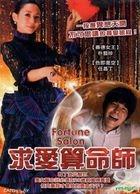 Fortune Salon (DVD) (Taiwan Version)