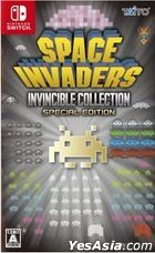Space Invaders Invincible Collection Special Edition (Japan Version)
