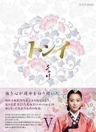 Dong Yi (DVD) (Boxset 5) (Japan Version)