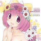Colors (Normal Edition)(Japan Version)