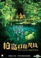 Paco and the Magical Book (DVD) (English Subtitled) (Hong Kong Version)