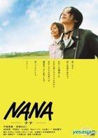 NANA Special Edition (Japan Version)