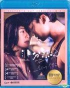 The Lady Improper (2019) (Blu-ray) (Director's Cut Version) (Hong Kong Version)