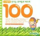 Children's Song  Best 100