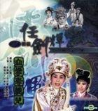 Traitorous Queen (VCD) (New Version) (Hong Kong Version)