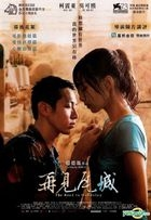 The Road to Mandalay (2016) (DVD) (English Subtitled) (Taiwan Version)