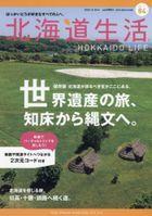 Hokkaido Seigatsu 18147-09 2021