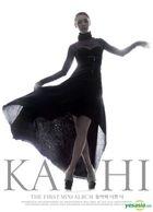 Kahi (After School) Mini Album Vol. 1 (Autographed CD)