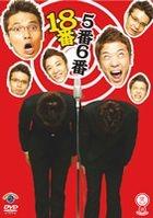 5 Ban 6 Ban - 18 Ban (DVD) (Japan Version)