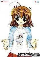 Chitchanayukitsu kaishuga-05shokai