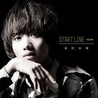 START LINE -Toki no Wadachi- Black Version (SINGLE+DVD) (Japan Version)