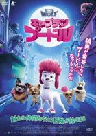 100% Wolf (DVD) (Japan Version)