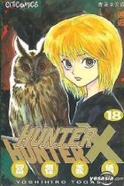 Hunter X Hunter (Vol.18)