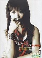 純聲年代 (CD+DVD)