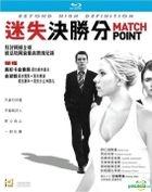 Match Point (Blu-ray) (Hong Kong Version)