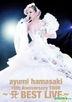 ayumi hamasaki 15th Anniversary TOUR - A BEST LIVE - (Taiwan Version)
