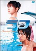 Rough Standard Edition (Japan Version)