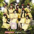 STEP & GO / Candy Room (Normal Edition)(Japan Version)