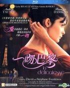 La delicatesse (2011) (Blu-ray) (Hong Kong Version)