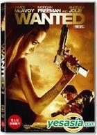 Wanted (DVD) (Single Disc) (Korea Version)
