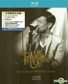 Private Corner 迷你音乐会 Karaoke (Live Blu-ray + Bonus MV DVD)