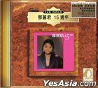 Teresa 15th Anniversary (24K Gold CD)