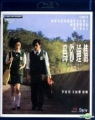 Frozen (Blu-ray) (Hong Kong Version)
