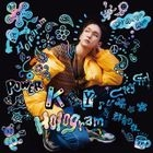 Hologram (ALBUM + DVD) (First Press Limited Edition) (Japan Version)