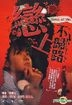 Scent Of Man (DVD) (Hong Kong Version)