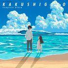 Kakushigoto Complete Album (Japan Version)
