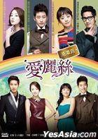 Cheongdam-dong Alice (2012) (DVD) (Ep. 1-16) (End) (Multi-audio) (SBS TV Drama) (Taiwan Version)