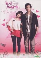 I Love You So Much (DVD) (End) (Taiwan Version)
