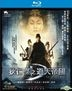 Detective Dee And The Mystery Of The Phantom Flame (Blu-ray) (Hong Kong Version)