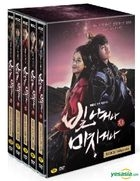 Shine or Go Crazy (DVD) (9-Disc) (English Subtitled) (MBC TV Drama) (Korea Version)