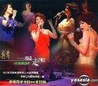 Walk Together Live in Concert Karaoke