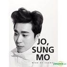 Jo Sung Mo Mini Album - Wind of Change