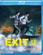 Exit (Blu-ray) (Special Priced Edition)(Japan Version)