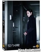Door Lock (DVD) (Korea Version)