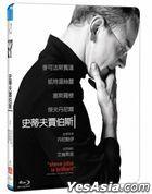 Steve Jobs (2015) (Blu-ray) (Taiwan Version)