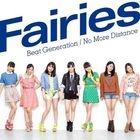 Beat Generation / No More Distance (Japan Version)