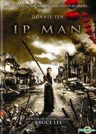 Ip Man (DVD) (US Version)