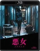 The Villainess  (Blu-ray) (Japan Version)