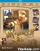 The Raid (1991) (Blu-ray) (Remastered Edition) (Hong Kong Version)