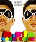 Cosmicolor (ALBUM+DVD)(Japan Version)