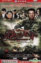 Xia Lu Xiong Di (H-DVD) (End) (China Version)
